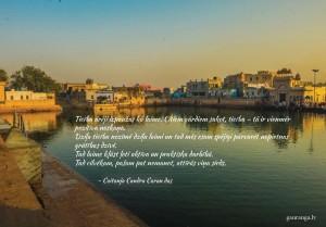 CCCD_11