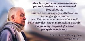 CCCD_112