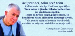 CCCD_117