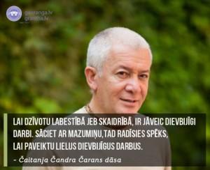 CCCD_128