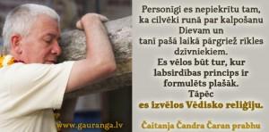 CCCD_51
