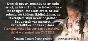 CCCD_54