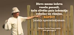CCCD_92